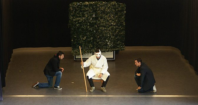 Theateraufführung des BG